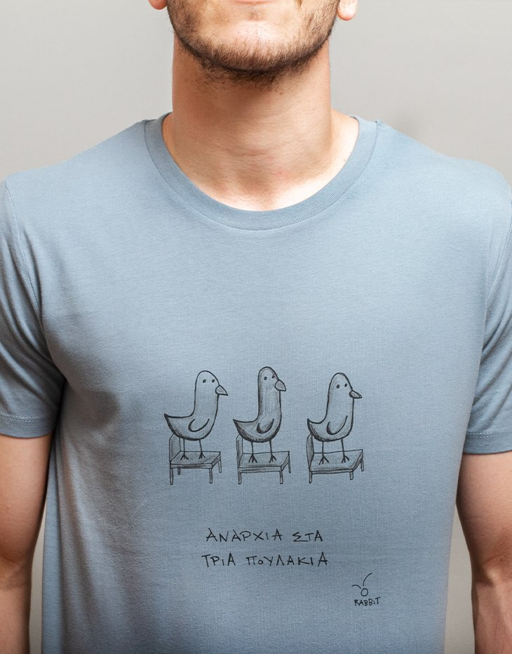 Mens anarchy t-shirt, 100% organic cotton, funny illustration, mens graphic tee, unique designs t-shirts
