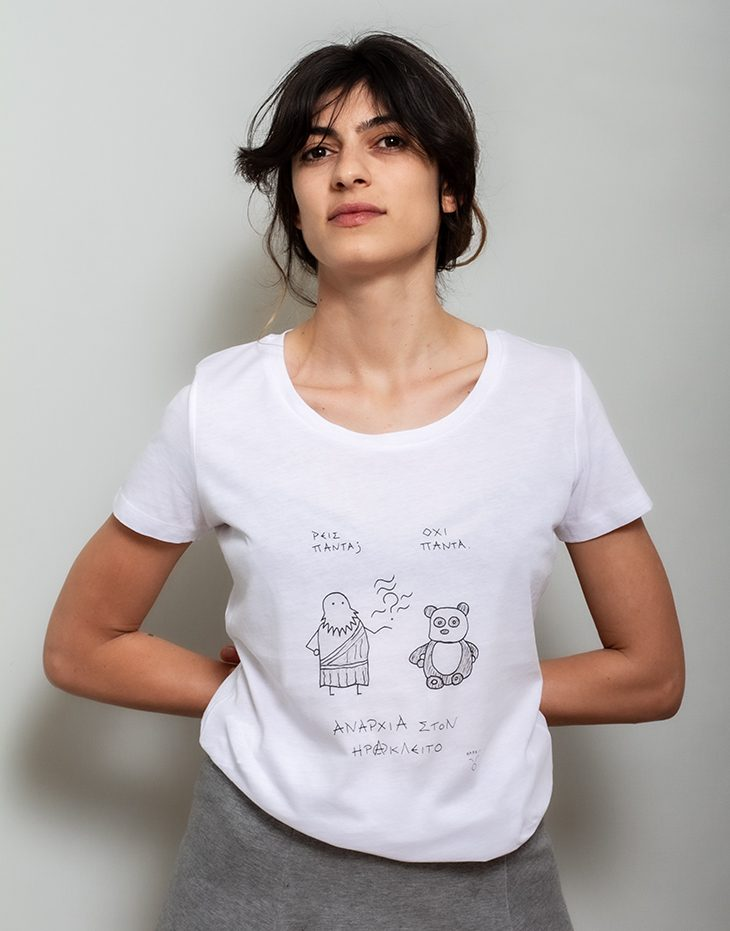 Womens t-shirt, 100% organic cotton, funny illustration, mens graphic tee, unique designs t-shirts, greek mythology, funny greek quotes, funny greek philosophers t-shirts