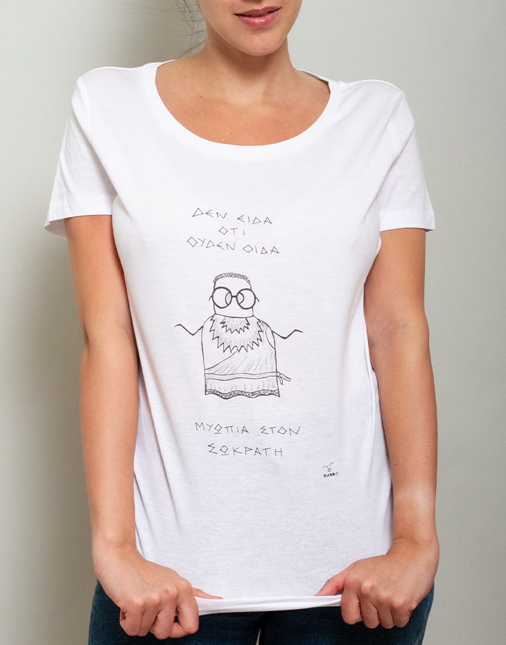 Womens t-shirt, 100% organic cotton, funny illustration, mens graphic tee, unique designs t-shirts, greek mythology, funny greek quotes